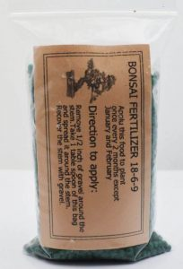 9GreenBox.com Bonsai Fertilizer Pellets (1)